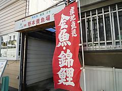 P1270605