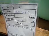 P1350181