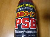 P1540734