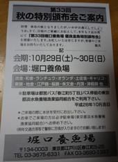 P1590503