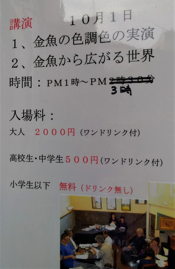 P_20171001_125753_2